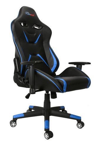 Kinsal Gaming Computer Chair Photo