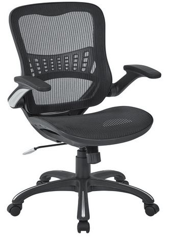 Office Star Brand Managers Chair