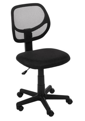 AmazonBasics Low-Back Computer Chair