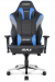 AKRacing Master Series MAX Gaming Chair